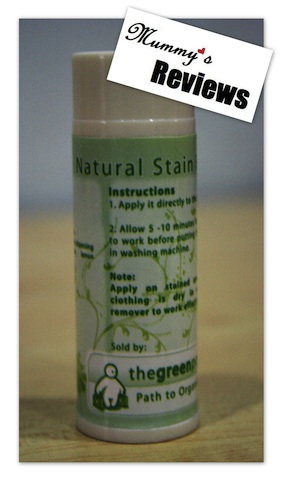 The Green Pocket Laundry Ball (Stain Remover)